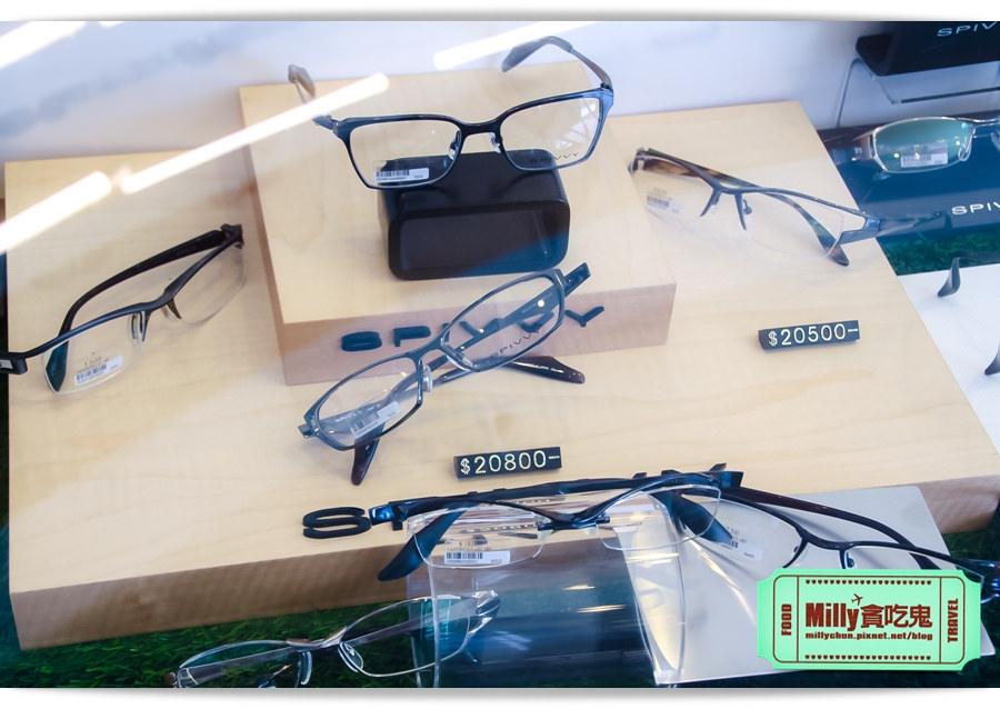 屏東蘋果眼鏡0020