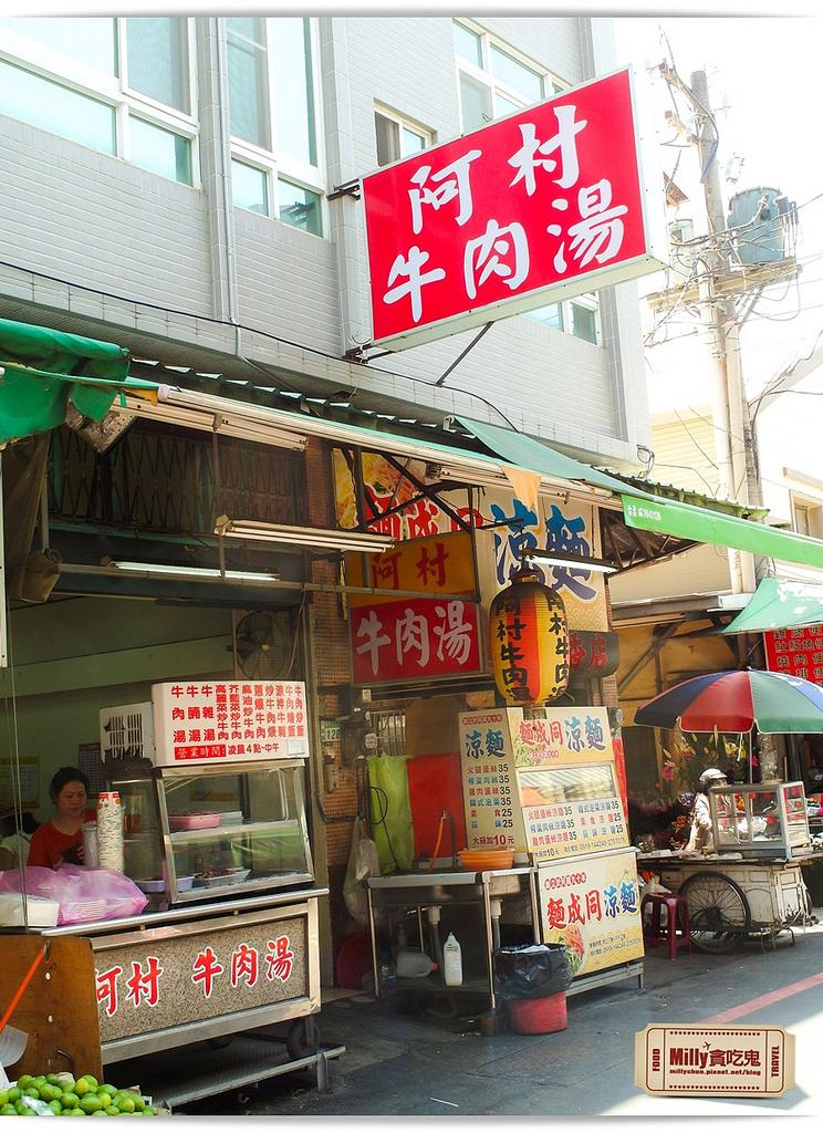 台南葉家小卷米粉0005