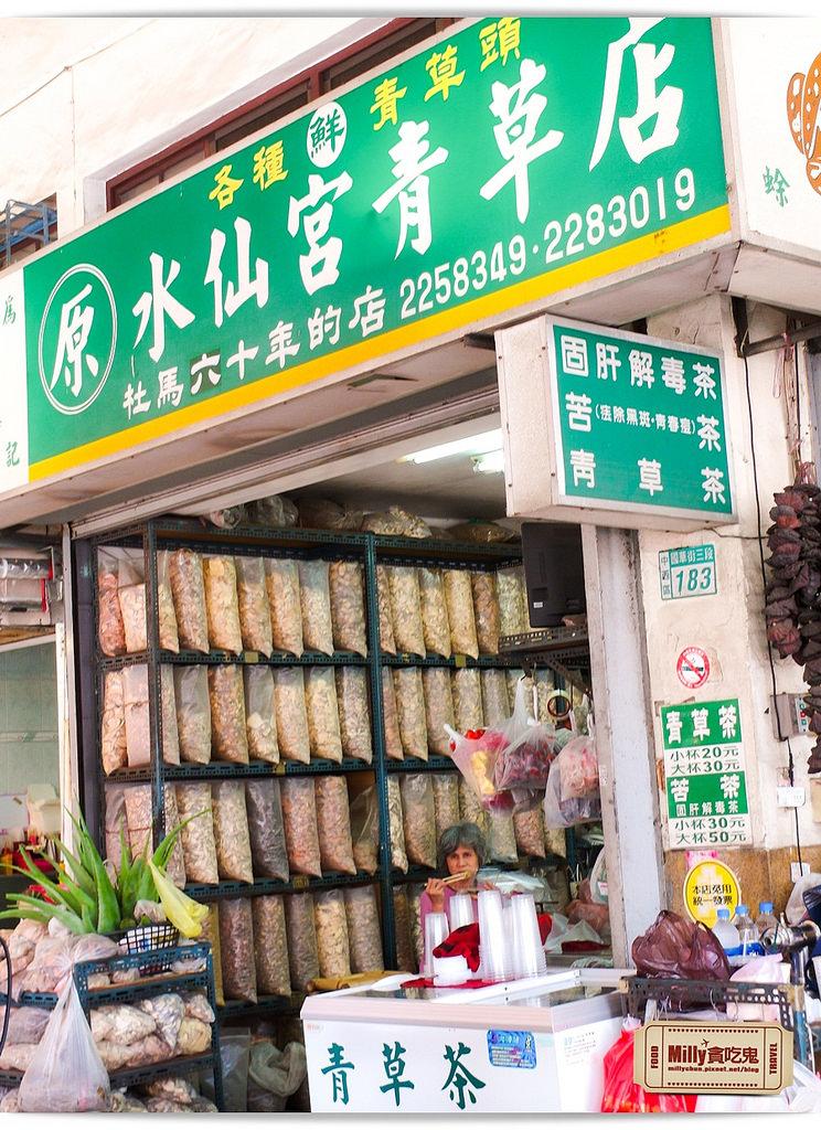台南葉家小卷米粉0013