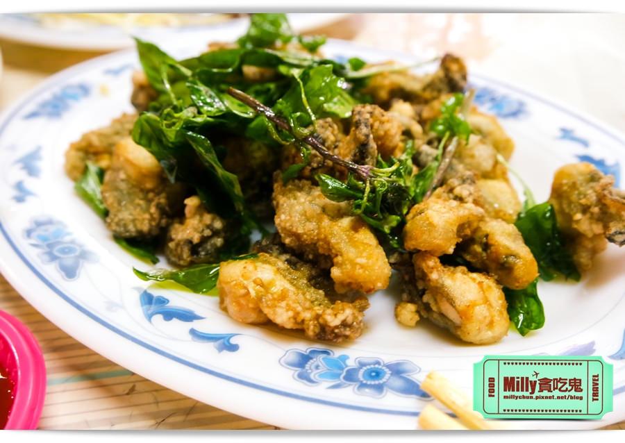 台南香煎虱目魚腸0007