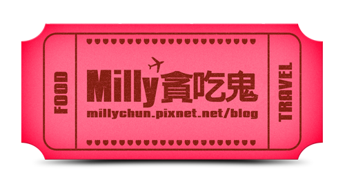 logo2015II-06.png