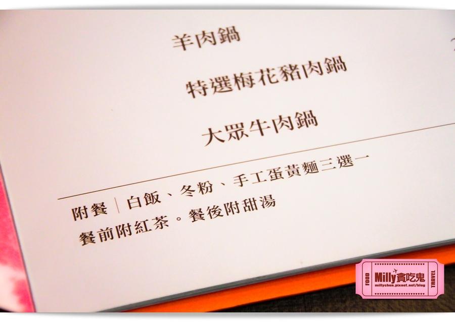 屏東陶林日式涮涮鍋0020