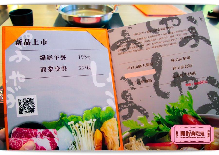 屏東陶林日式涮涮鍋0017