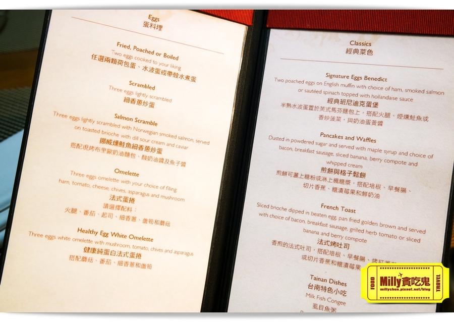 台南遠東香格里拉飯店120