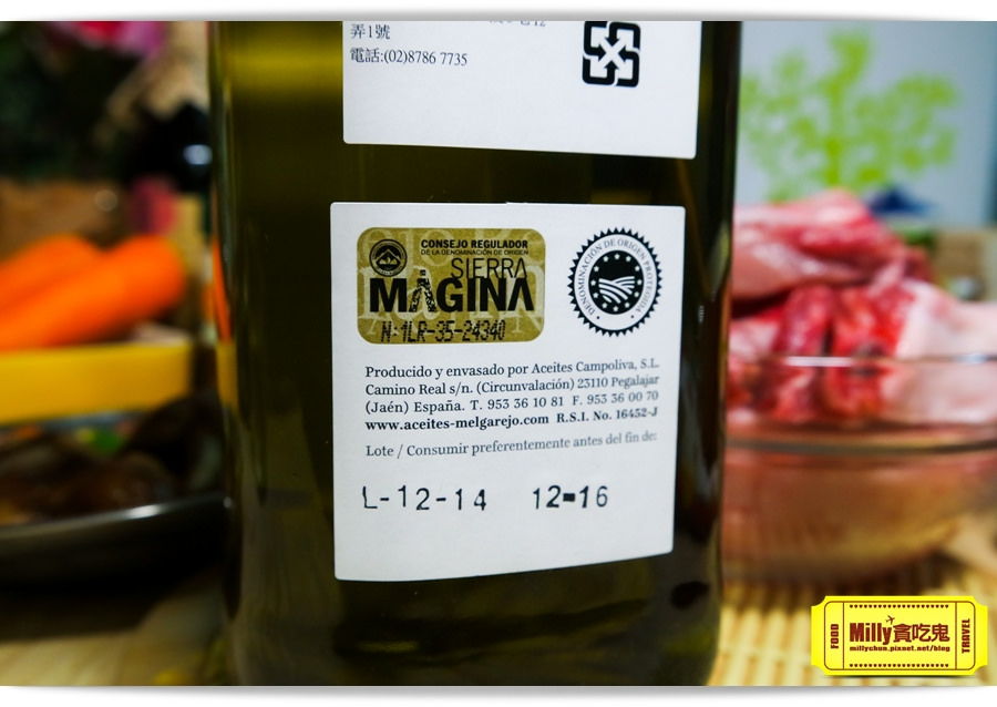 西班牙梅爾雷赫橄欖油x玻璃罐沙拉0002