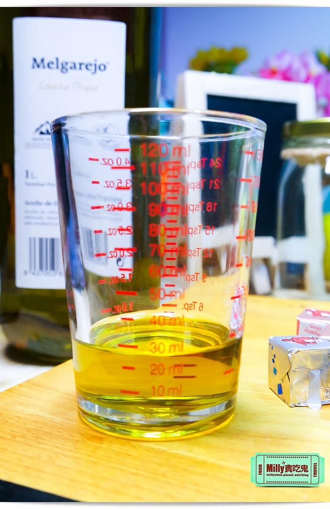 西班牙梅爾雷赫橄欖油x玻璃罐沙拉0010