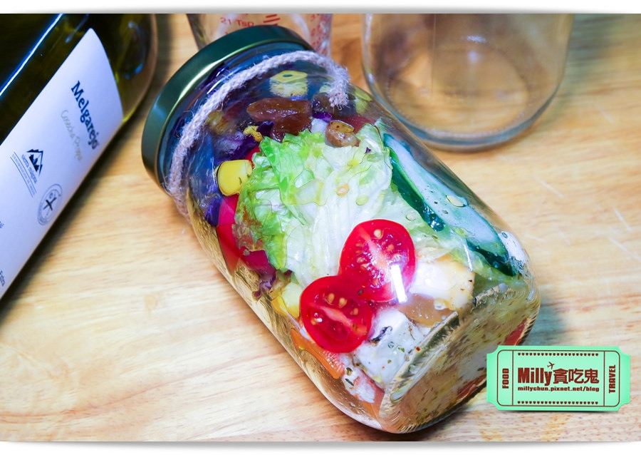 西班牙梅爾雷赫橄欖油x玻璃罐沙拉0019