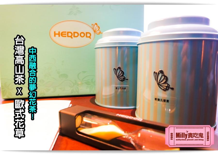 HERDOR 花漾藍絲禮盒0031