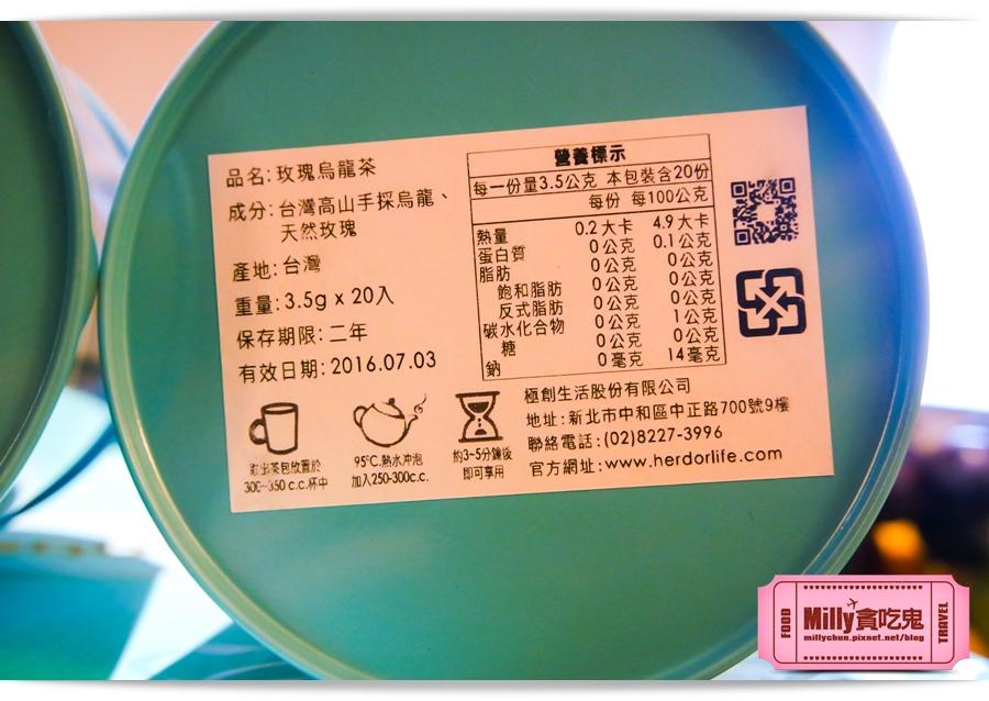 HERDOR 花漾藍絲禮盒0015
