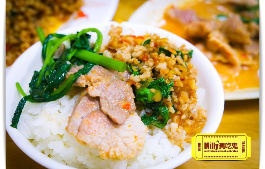 新興市場泰式小吃0013