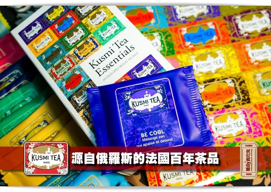 KUSMI TEA 特選暢銷風味茶包組0034