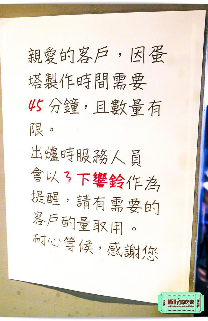 台南勁辣炫風麻辣鍋0081