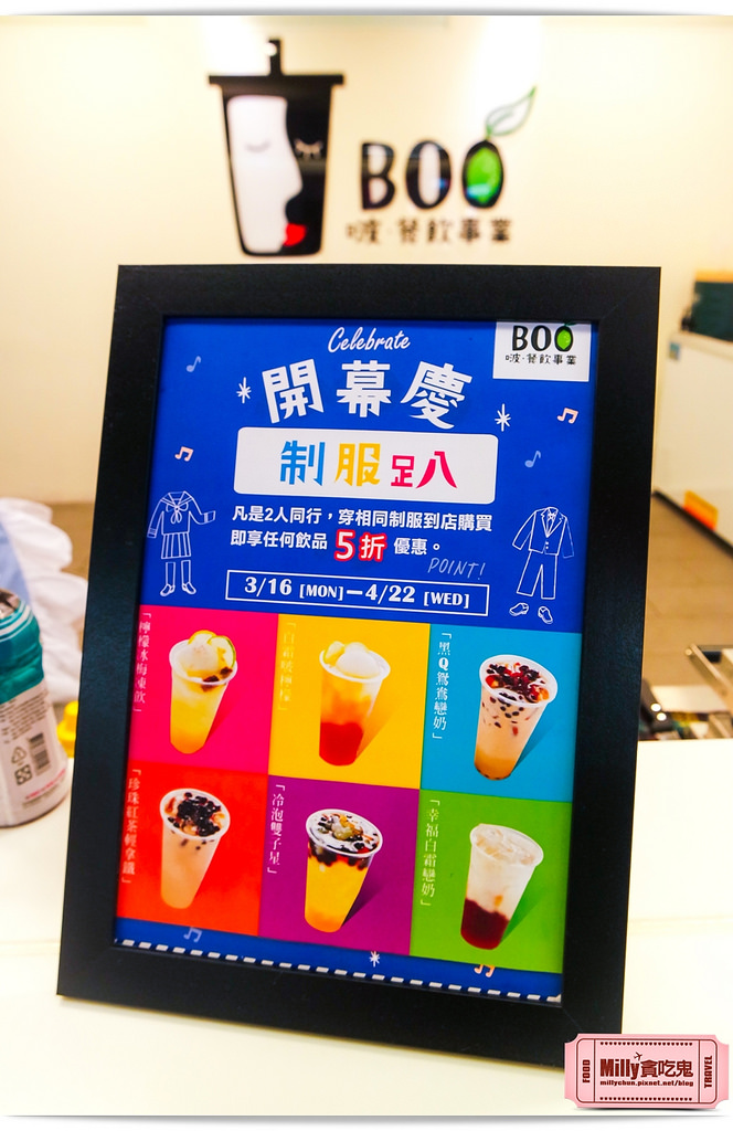 啵飲-白霜啵檸檬0012