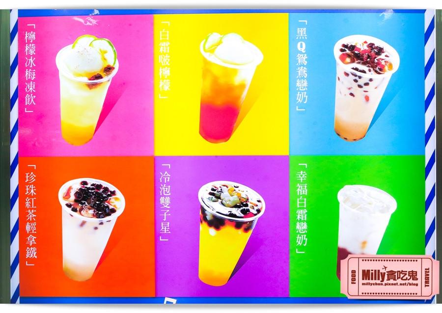 啵飲-白霜啵檸檬0013