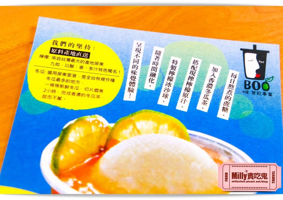 啵飲-白霜啵檸檬0026