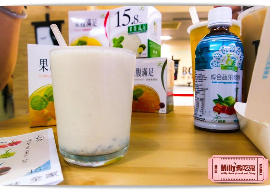 啵飲-白霜啵檸檬0036