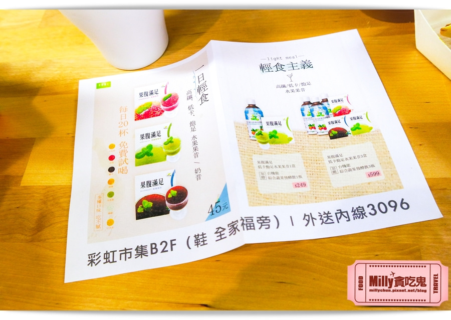 啵飲-白霜啵檸檬0037