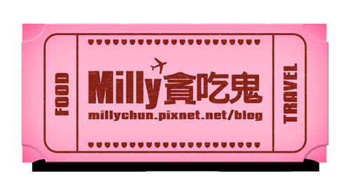 logo2015II-09.png
