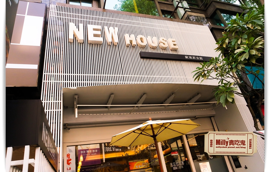 NEW HOUSE001