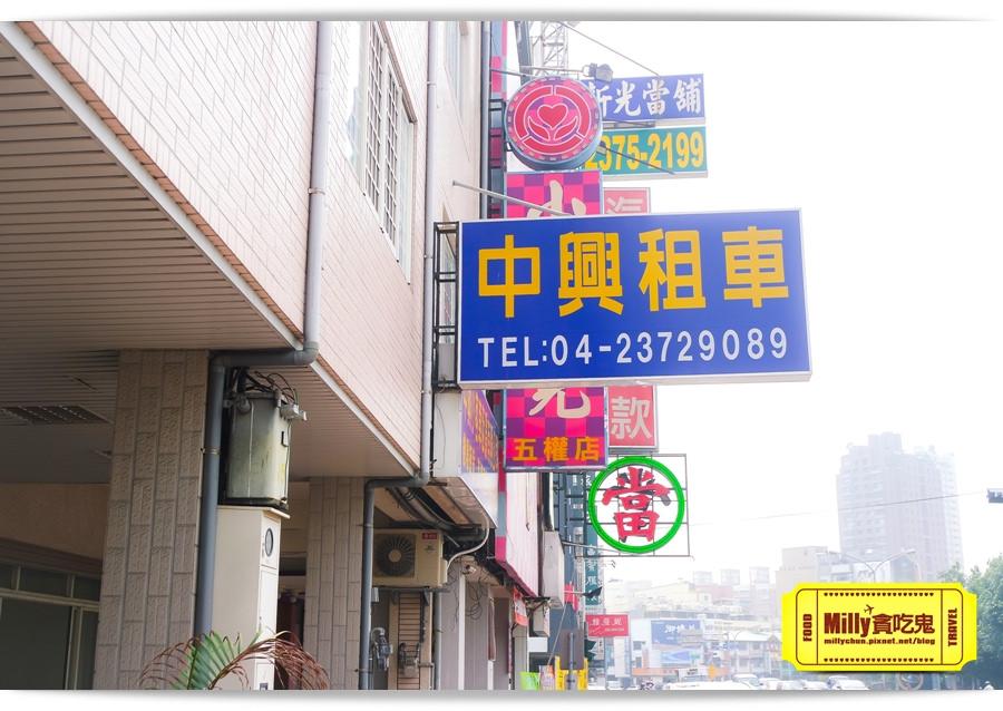 中興租車001