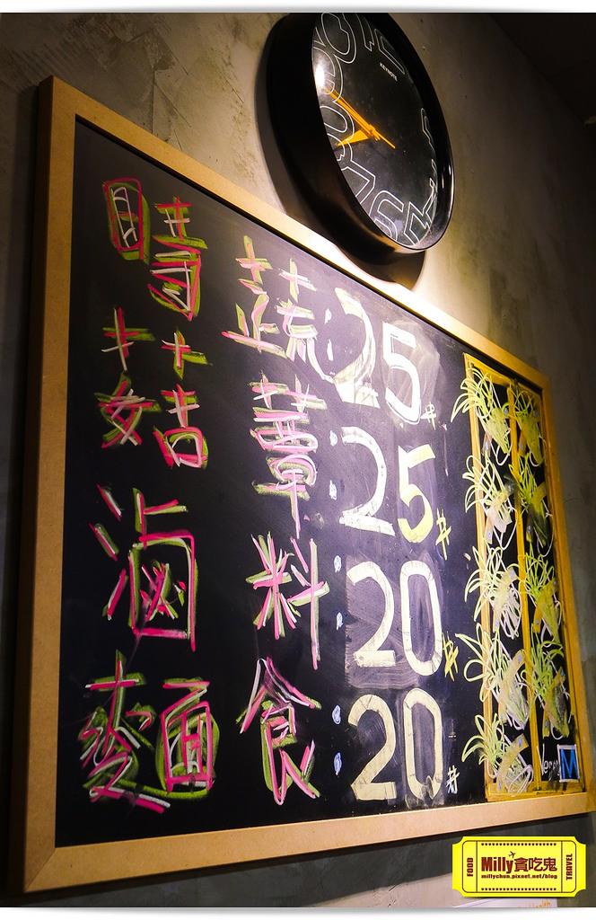 台中饗蔬職人0045