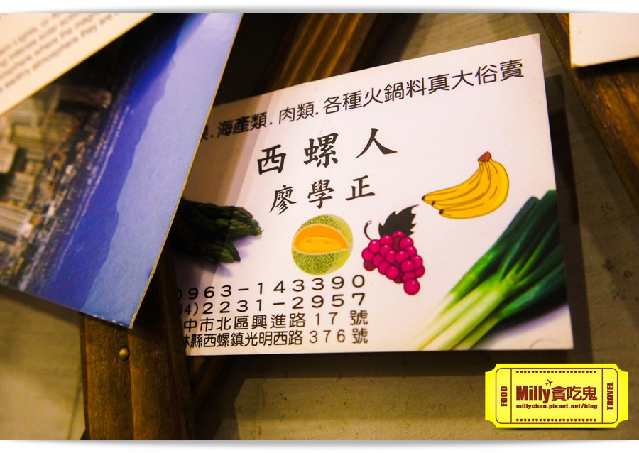 台中饗蔬職人0053