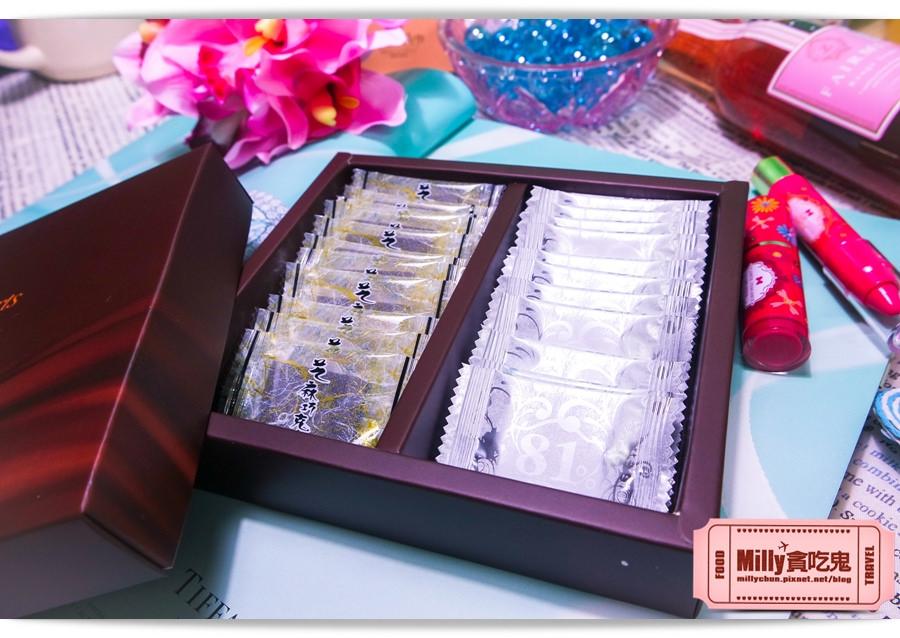 CHOCOARTS喬克亞司巧克力雙重奏系列0006