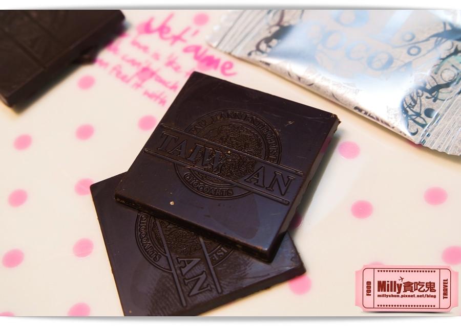 CHOCOARTS喬克亞司巧克力雙重奏系列0008