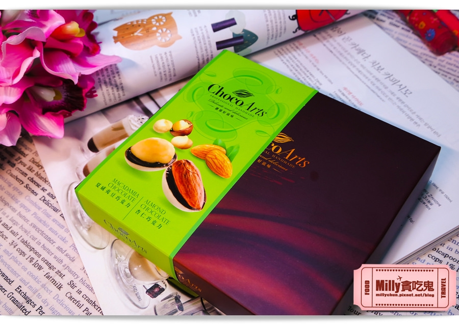 CHOCOARTS喬克亞司巧克力雙重奏系列0011