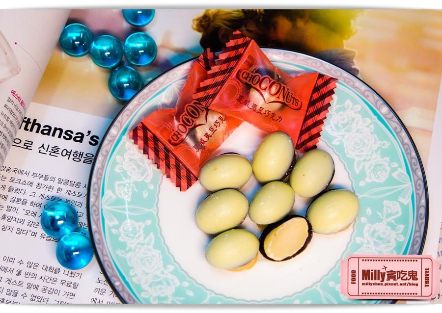 CHOCOARTS喬克亞司巧克力雙重奏系列0017