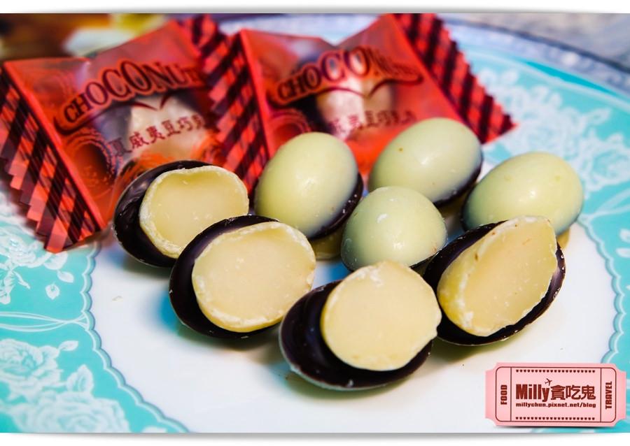 CHOCOARTS喬克亞司巧克力雙重奏系列0020