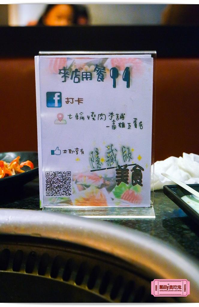 七輪燒肉本舖高雄巨蛋店0022