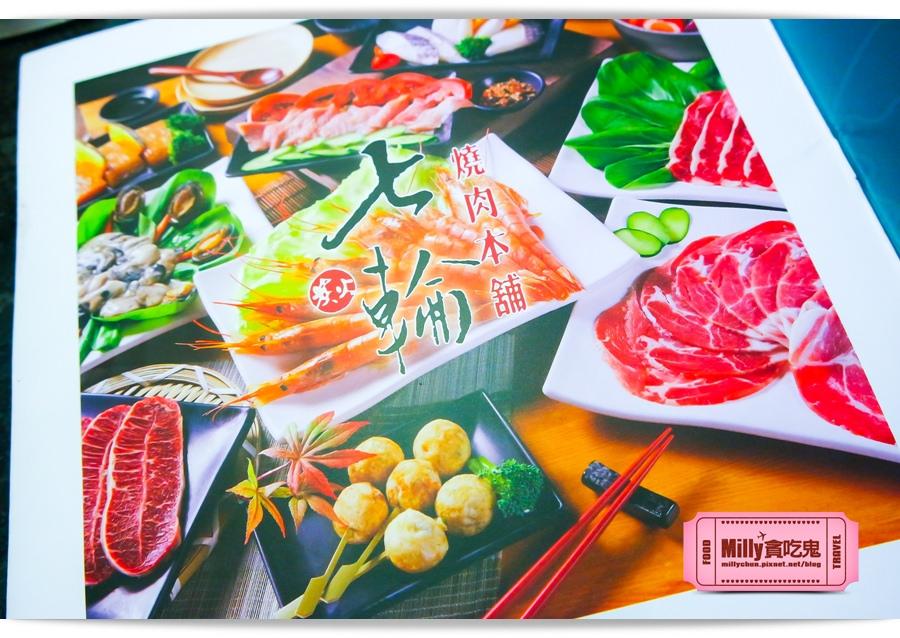 七輪燒肉本舖高雄巨蛋店0116