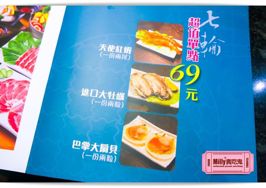 七輪燒肉本舖高雄巨蛋店0117