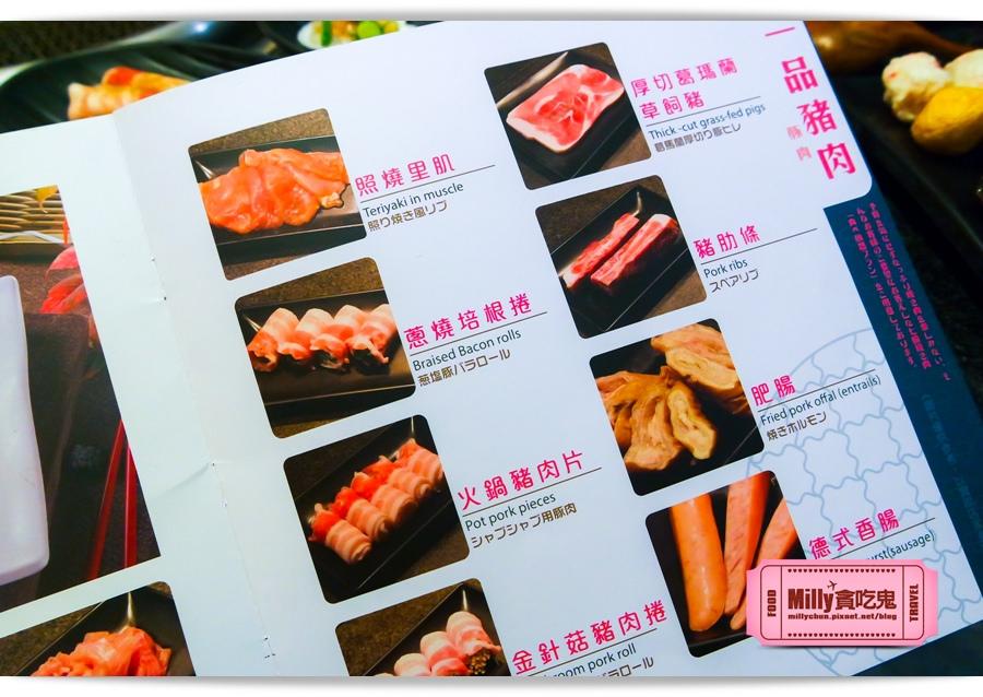 七輪燒肉本舖高雄巨蛋店0121