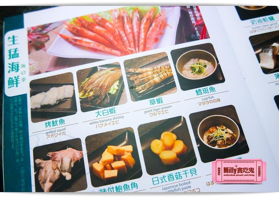七輪燒肉本舖高雄巨蛋店0124