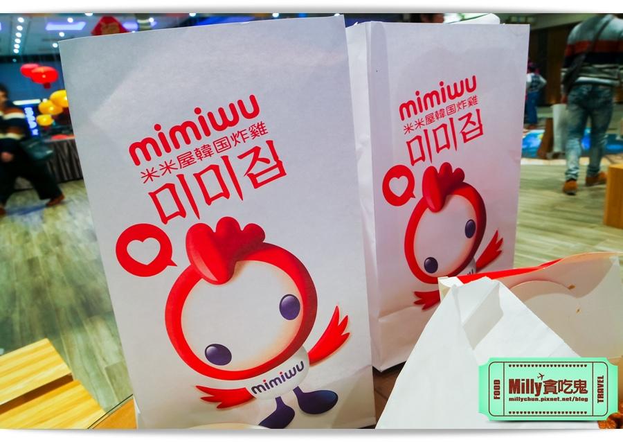 米米屋韓式炸雞 南紡夢時代 0036.jpg