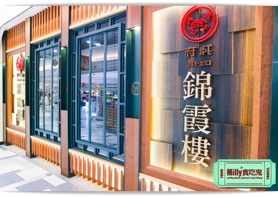 米米屋韓式炸雞 南紡夢時代 0018.jpg