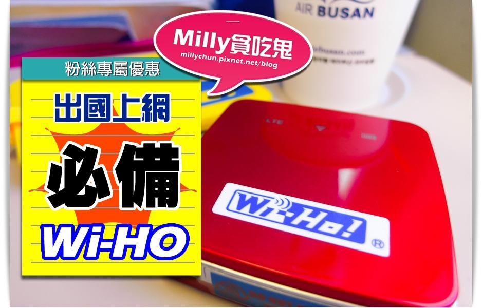 WIHO 韓國方塊機心得0025.jpg