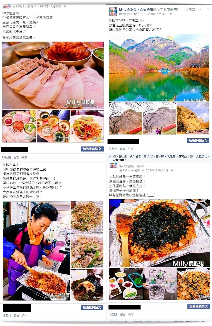 WIHI 韓國方塊機心得 0028.jpg