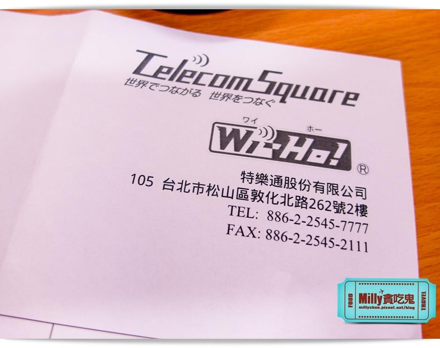 WIHI 韓國方塊機心得 0003.jpg