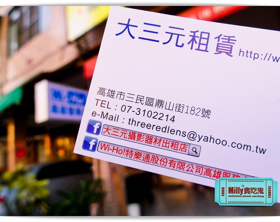WIHI 韓國方塊機心得 0008.jpg