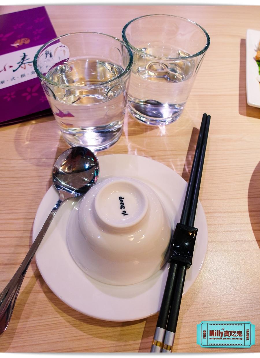 小泰味 台南德安百貨 0012.jpg