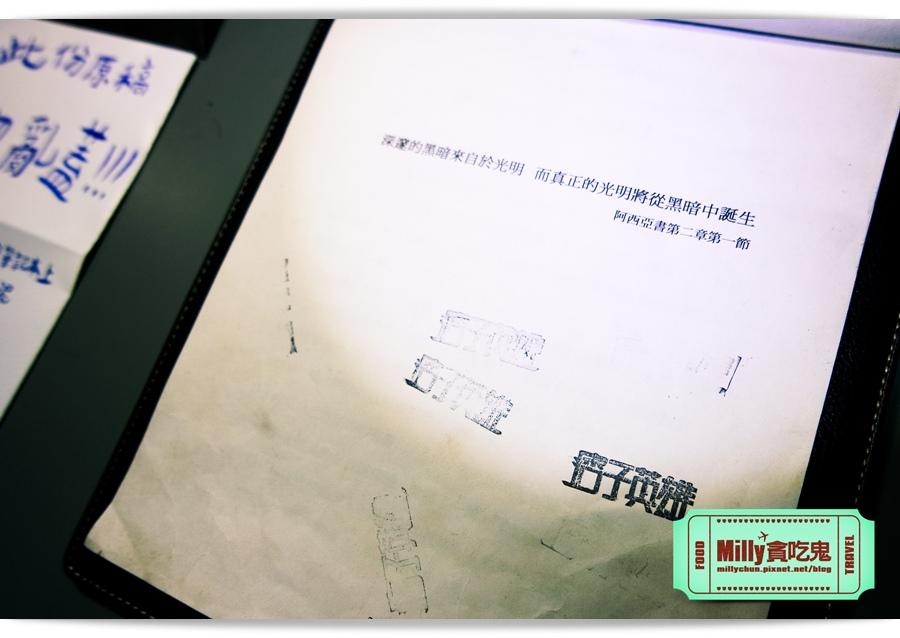 痞子英雄冷凍時空紀念樂園 0054.jpg
