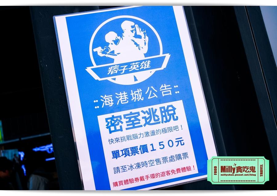 痞子英雄冷凍時空紀念樂園 0065.jpg