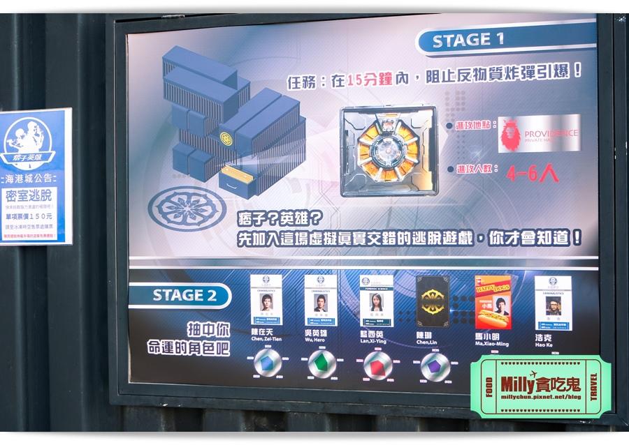 痞子英雄冷凍時空紀念樂園 0066.jpg