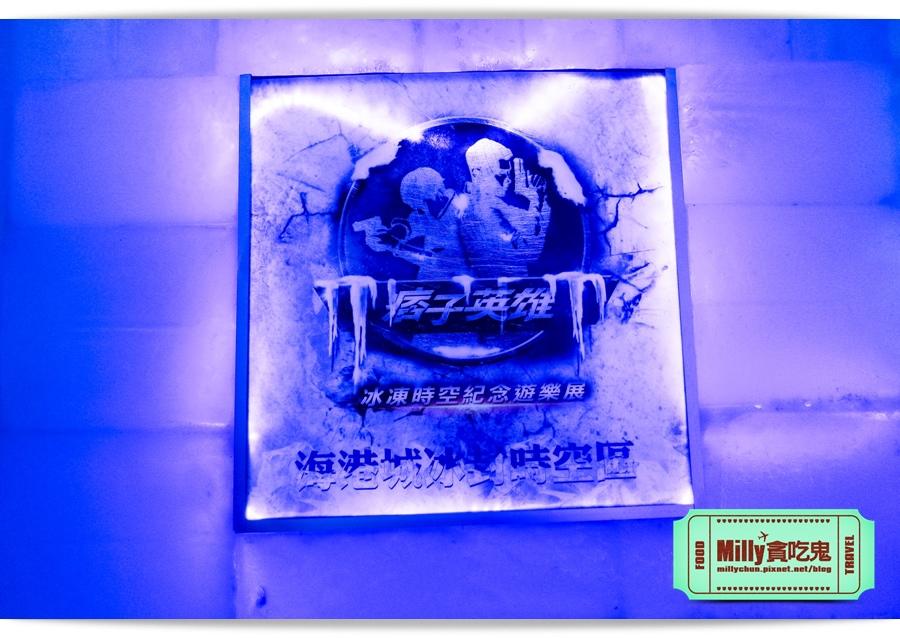 痞子英雄冷凍時空紀念樂園 0148.jpg
