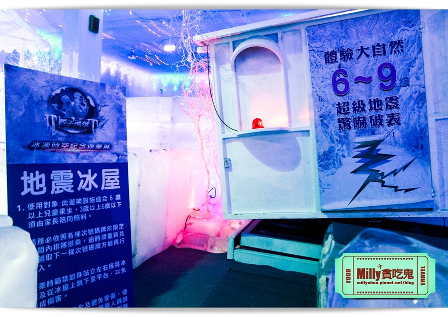 痞子英雄冷凍時空紀念樂園 0175.jpg