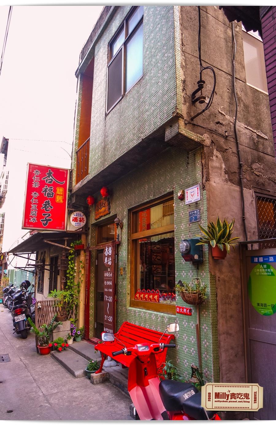 杏福巷子04.jpg
