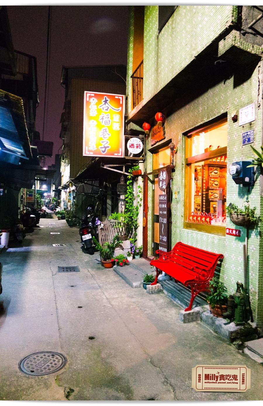 杏福巷子59.jpg